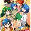 スーパーリアル麻雀LOVE2〜7! for PC - アダルトPCゲーム - FANZA GAMES(旧DMM GAME