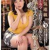 大人気連載TVドラマを義母さんと見ていたら、濃厚キスシーンが始まって…。 牧村彩香 -